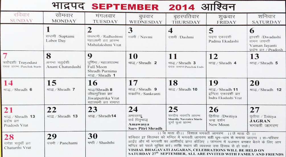 List Of Synonyms And Antonyms Of The Word September Calendar 2014